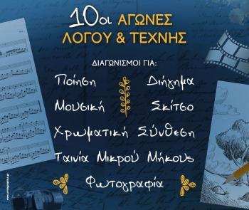 Afisa_Alote_TEL